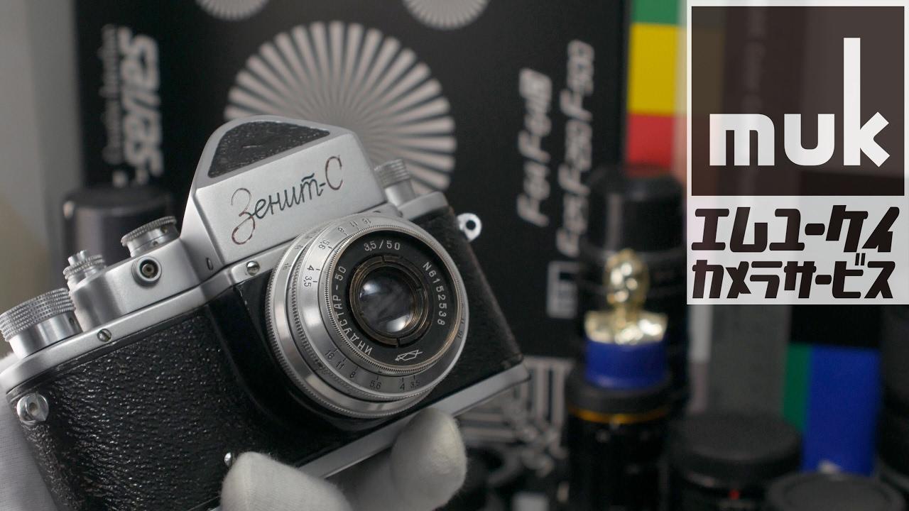 Karcsúsító kamera szűrő, Cat face-Cute camera,sticker,Photo editor,Filter